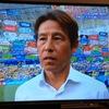 【考】ワールドカップと日本勝利と中国企業。やばくね?