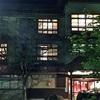 鉛温泉 藤三旅館(岩手)