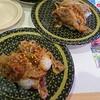 生魚も食べられないのにクーポンがあるからと寿司屋さんに行ってきました【初はま寿司】