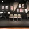 舞台「梵天SHAMROCK」vol.3 明日から下北沢亭で開催します。