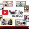 MIKIミュージックサロン公式YouTubeチャンネル開設いたしました㊗️🎊