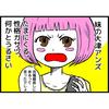 バレンタインデーという日本における謎なイベントは、非リア充の自分には関係ないと思っていたら、そうでもなかった話。