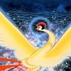 【映画】「火の鳥」(アニメ全作品)大人鑑賞しました。