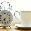 【in the morning】と【on the morning】何が違う?