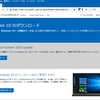 *[PC]Windows10 20H2(October 2020 Update)