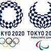 夢リスト28・2020年、東京オリンピックを生で見る
