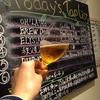 TAP①開栓:お馴染み長野県オラホビールの定番品!『OH!LA!HO BEER Golden Ale』