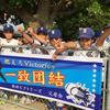 第1回トロピカル沖縄交流学童野球軟式野球野球大会 二日目結果