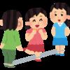 懐かしい遊び、小学生女子の間で大流行した「ゴムとび」の記憶