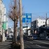 舞子台6丁目(神戸市垂水区)