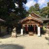 パフォーマンス化するススキ提灯ー奈良県御所市鴨都波神社の事例ー