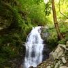 水太谷から大普賢岳