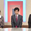 乃木坂46伊藤かりん卒業発表 レペゼン乃木坂ということ スタダへの想い