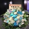 Fullfull☆Pocket定期公演~中原ありす生誕祭@ AKIBAカルチャーズ劇場