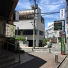 NOBOROCK 町田店