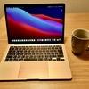 ブログのブの字も知らなかった初心者がMacBookAir(M1)を買って。