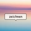 【保存版】ドイツ語 A2必須単語&例文リスト- Zから始まる単語