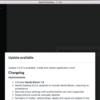 Neo4j Desktop をアップデートする (1.1.6 to 1.1.7)