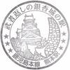 鹿児島本線(久留米~鹿児島)