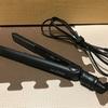 おすすめのストレートヘアアイロンは【SALONIA】!!機能とコスパの両立。たったの2897円!!