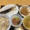 網走監獄の味〜北海道を巡る食旅③