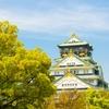 大阪城公園へ行ってきたのでレポートします(紅葉散策)(^∇^)