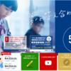 福岡のテスト屋さんのフクトが中学3年生に向けた実力診断テストを無償で実施されます