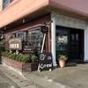 【オススメ5店】御殿場・富士・沼津・三島(静岡)にあるコーヒーが人気のお店