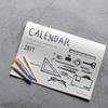 RYU-RYU(リュリュ) イラストカレンダー