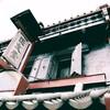 千葉の小江戸 佐原を散策⑥今も商いを営む文化財【観光】