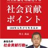 ギャラクシーブックス11月新刊情報!②
