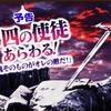 【DQウォーク(61)】ヒュンケル装備!!強敵が明日実装(=゚ω゚)ノ