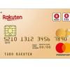 楽天カードは還元率1%のおすすめのクレジットカード!!メリット・デメリットを徹底解説します!!