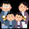 toogee's blog ーただの日記ー 【温泉】