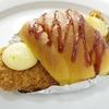 茅ヶ崎のパン屋「こなひき洞」