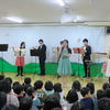 保育園コンサート(手遊びつき!)