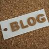 自分がはてなブログを1年以上やってきて分かった事をただ書く。