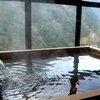 日ごろの疲れどうしてますか?疲労回復に効果的な入浴方法をご紹介!