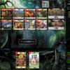 Dominion Online 対戦録 329