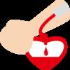 そうだ。献血しよう。