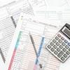 処遇改善加算における見込額の計算方法とは