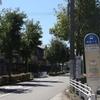 菖蒲ケ丘2丁目(神戸市北区)