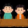 日本の小学生から質問が届く。