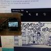 Windowsアプリケーションから Arduino の OLED ディスプレイを操作する(HSP - 画像送信編)