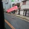 台風来てるのに京都へ行ってきました笑