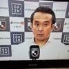 2020シーズンJ1第9節;名古屋vs浦和(強度がない守備が6失点を招く。。。)