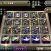 【クロノマギア攻略】デッキ解説No.1 たたゆ式ルルナ