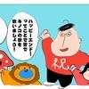 毒キノコさん★最終回後編