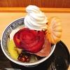 殿堂入りのお皿たち その37 【甘味茶房菊丸さんの あんみつベルサイユのばら】