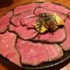 【円山ディナー】「裏参道牛肉店」で念願の絶品ローストビーフを堪能!